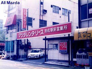"All Mazda"" 販売チャネルの歴史 ..."